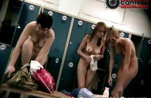 तीन, सेक्सी इंग्लिश सेक्सी मूवी